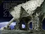 artist_name building commentary_request earth_(planet) moon no_humans original outdoors photoshop_(medium) planet ruins scenery tokyo_big_sight tokyogenso watermark window