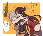 1boy 1girl antenna_hair armor bandaged_hand bandages bangs beidou_(genshin_impact) blush boots bottle breast_press breasts brown_hair closed_eyes crossed_bangs dress genshin_impact grey_hair hair_between_eyes hair_ornament hairpin hetero holding holding_bottle japanese_armor japanese_clothes kaedehara_kazuha large_breasts long_hair open_mouth pelvic_curtain red_eyepatch redhead rome_romedo simple_background smile thigh-highs thigh_boots translation_request two-tone_background