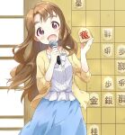 1girl blouse blue_skirt board_game brown_hair cardigan commentary_request head_tilt holding holding_microphone idolmaster idolmaster_million_live! long_hair long_sleeves looking_at_viewer microphone miyao_miya open_cardigan open_clothes open_mouth shougi skirt smile solo standing toma_(shinozaki) violet_eyes white_blouse yellow_cardigan