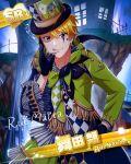 blonde_hair character_name coat hat idolmaster idolmaster_side-m maita_rui red_eyes short_hair