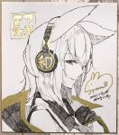 1girl bangs cape closed_mouth dated earmuffs eyebrows_visible_through_hair gold_trim hair_between_eyes hair_flaps limited_palette looking_at_viewer medium_hair pointy_hair profile sideways_glance signature sketch smile solo syuri22 touhou toyosatomimi_no_miko upper_body