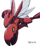blurry commentary_request gen_2_pokemon looking_at_viewer looking_to_the_side morio_(poke_orio) no_humans number pincers pokedex_number pokemon pokemon_(creature) scizor solo yellow_eyes