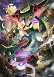 blurry claws clouds commentary_request dragapult dreepy fire flame halloween litwick mimikyu moon night nkyoku no_humans outdoors pokemon pokemon_(creature) rotom rotom_(normal) signature sky