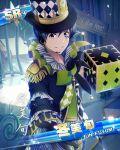 black_hair blue_eyes character_name coat dice fuyumi_jun hat idolmaster idolmaster_side-m short_hair smile