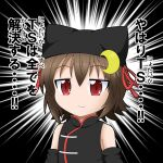 1girl animal_hat black_headwear brown_hair cat_hat chinese_clothes crescent crescent_hair_ornament hair_ornament hat highres mikazuki_neko mikazuki_neko_(character) original red_eyes solo translation_request upper_body