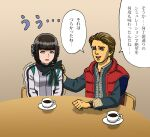 1boy 1girl absurdres back_to_the_future black_hair blue_eyes bob_cut brown_hair comforting commentary_request crossover crying cup green_eyes hand_on_another's_shoulder highres is_(kamen_rider_01) kamen_rider kamen_rider_01_(series) marty_mcfly shideboo_(shideboh) streaming_tears tea teacup tears translation_request trembling vest watch