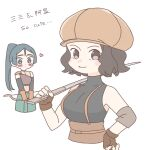 2girls a'xian_(the_legend_of_luoxiaohei) black_hair blush bow_(weapon) breasts brown_eyes brown_gloves brown_headwear character_name fingerless_gloves gloves grey_hair heart highres holding holding_bow_(weapon) holding_sword holding_weapon long_hair looking_at_viewer multiple_girls oiciwasig sansan_(the_legend_of_luoxiaohei) short_hair simple_background sleeveless smile suspenders sword the_legend_of_luo_xiaohei weapon