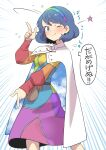 absurdres bag bangs blue_hair cape dress emphasis_lines eyebrows_visible_through_hair highres kawayabug long_sleeves multicolored multicolored_clothes multicolored_dress multicolored_hairband pointing pointing_down pointing_up short_hair simple_background sky_print smile star_(symbol) tears tenkyuu_chimata touhou white_background white_cape zipper