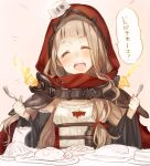 1girl :d bangs bare_shoulders blush closed_mouth cup drinking_glass food fork hair_between_eyes holding holding_fork holding_knife knife little_red_riding_hood_(sinoalice) long_hair open_mouth pink_background red_hood simple_background sinoalice smile solo teroru wine_glass