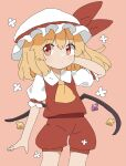 1girl :/ adapted_costume bangs blonde_hair closed_mouth collar cowboy_shot crystal eyebrows_visible_through_hair flandre_scarlet flower hair_between_eyes hand_up hat hat_ribbon iroha-kuro light_blush looking_to_the_side medium_hair mob_cap multicolored multicolored_wings one_side_up pink_background ponytail puffy_short_sleeves puffy_sleeves red_eyes red_ribbon red_shirt red_shorts ribbon shirt short_sleeves shorts simple_background solo standing touhou white_flower white_headwear white_sleeves wings yellow_neckwear
