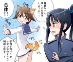 2girls afterimage animal_ears black_hair blouse blue_jacket blue_ribbon blue_sailor_collar blush brown_eyes brown_hair dog_ears dog_tail hair_flaps hair_ribbon hattori_shizuka high_collar jacket long_hair long_sleeves looking_at_another looking_back military military_uniform miyafuji_yoshika motion_blur multiple_girls niina_ryou no_pants outstretched_arms ponytail ribbon sailor sailor_collar short_hair sidelocks sparkle spread_arms standing strike_witches sweatdrop swimsuit swimsuit_under_clothes tail tail_wagging translation_request trembling uniform white_blouse world_witches_series