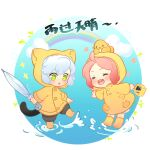 1boy 1girl bidiu_(the_legend_of_luoxiaohei) cat_boy cat_tail closed_eyes creature_on_head eyebrows_visible_through_hair green_eyes holding holding_umbrella hood hood_up long_sleeves luoxiaobai luoxiaohei open_mouth pink_hair rainbow shoes smile splashing suncle tail the_legend_of_luo_xiaohei umbrella white_hair yellow_footwear