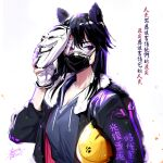 1girl animal_ears black_hair breasts chinese_commentary ejami fingerless_gloves gloves guy_fawkes_mask helmet long_hair looking_at_viewer mask mouth_mask nail_polish original red_eyes simple_background solo white_background