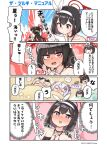4girls =_= azusa_(blue_archive) black_hair blue_archive blush closed_eyes commentary_request halo heart heart-shaped_pupils hifumi_(blue_archive) light_brown_hair long_hair mashiro_(blue_archive) multiple_girls official_art sand sunglasses symbol-shaped_pupils translation_request tsurugi_(blue_archive) violet_eyes
