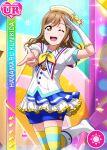 blush brown_eyes brown_hair character_name dress kunikida_hanamaru long_hair love_live!_school_idol_festival love_live!_sunshine!! smile wink