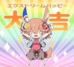 1girl :d animal_ears arms_up bangs blush breasts brown_footwear brown_shorts collared_shirt commentary_request daruma_doll eyebrows_visible_through_hair hair_between_eyes hair_ornament highres horse_ears horse_girl horse_tail jacket layered_sleeves long_sleeves looking_at_viewer matikanefukukitaru_(umamusume) milkpanda o_o open_clothes open_jacket open_mouth outstretched_arms red_shirt shirt shoes short_over_long_sleeves short_sleeves shorts small_breasts smile solo sparkle standing tail translation_request umamusume vertical-striped_jacket