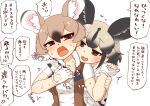 2girls 370ml african_wild_dog_(kemono_friends) african_wild_dog_print animal_ears black_hair blush brown_eyes brown_hair brown_vest collared_shirt commentary_request dog_ears dog_girl extra_ears eyebrows_visible_through_hair fingerless_gloves gambian_pouched_rat_(kemono_friends) gloves hair_between_eyes hug hug_from_behind kemono_friends long_sleeves mouse_ears mouse_girl multicolored_hair multiple_girls print_sleeves shirt short_hair short_sleeves sweatdrop t-shirt translation_request two-tone_hair vest white_gloves white_shirt