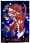 1boy adapted_costume alchemist_(ragnarok_online) antlers bangs bomb christmas coat commentary_request dragon_boy dragon_tail emon-yu eyebrows_visible_through_hair fang full_body fur-trimmed_coat fur-trimmed_pants fur_trim green_eyes hair_between_eyes hat holding_bomb long_hair looking_at_viewer male_focus open_mouth pants pointy_ears pom_pom_(clothes) ragnarok_online red_coat red_pants redhead santa_costume santa_hat skin_fang skull slit_pupils smile snowflakes solo stuffed_animal stuffed_reindeer stuffed_toy tail translation_request