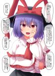 1girl black_headwear commentary_request eyebrows_visible_through_hair fusu_(a95101221) hair_between_eyes hat long_sleeves looking_at_viewer nagae_iku open_mouth purple_hair red_eyes short_hair simple_background smile solo speech_bubble touhou translation_request white_background