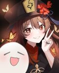 1girl absurdres black_headwear blush brown_hair bug butterfly closed_eyes face flower genshin_impact highres hu_tao_(genshin_impact) huge_filesize insect jewelry long_sleeves looking_at_viewer nail_polish open_mouth plum_blossoms red_eyes ring smile symbol-shaped_pupils teeth twintails