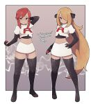 2girls black_eyes black_gloves black_legwear blonde_hair border character_request closed_mouth copyright_request cropped_shirt cynthia_(pokemon) elbow_gloves glasses gloves hair_over_one_eye hand_on_hip holding holding_poke_ball lamb-oic029 looking_at_viewer midriff miniskirt multiple_girls navel one_eye_covered poke_ball poke_ball_(basic) pokemon ponytail puffy_short_sleeves puffy_sleeves red_eyes redhead round_eyewear shirt short_sleeves skirt smile team_rocket team_rocket_uniform thigh-highs undershirt white_border white_shirt white_skirt zettai_ryouiki