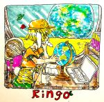 1girl animal_ears book bookshelf coffee_cup computer cup dango desk disposable_cup earth_(planet) flat_cap food from_side globus_cruciger hat highres indoors laptop looking_back moon morinokirin planet rabbit_ears ringo_(touhou) sitting space touhou ufo wagashi