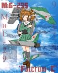 airplane foreigner_hostler jet knife mecha_musume mig-29 military photo russia school_uniform sky twintails weapon wink