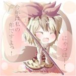 blonde_hair closed_eyes doromizu kemonomimi_mode partially_translated polearm spear tail tiger_ears tiger_stripes toramaru_shou touhou translation_request undefined_fantastic_object weapon
