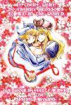 azuki_osamitsu multiple_girls mutual_yuri ribbon shouzu_choukou touhou yakumo_ran yakumo_yukari yuri