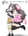 1boy 1girl angakoq animal_ears back_bow bare_shoulders bear_ears bergman's_bear_(kemono_friends) black_hair blush bow bracelet breast_smother breasts brown_hair captain_(kemono_friends) center_frills commentary_request extra_ears face_to_breasts frills full_body fur-trimmed_skirt fur_bracelet fur_trim furrowed_brow gloves grey_hair hair_bow height_difference high_ponytail highres hug huge_bow jewelry kemono_friends kemono_friends_3 large_breasts long_hair motion_lines multicolored_hair nose_blush open_mouth shirt shoes shorts sidelocks skirt sleeveless sleeveless_shirt smile socks standing sweat tearing_up thigh-highs turn_pale very_long_hair zettai_ryouiki