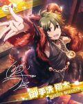 character_name dress green_hair horns idolmaster idolmaster_side-m mitarai_shouta red_eyes short_hair smile