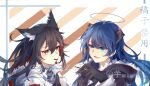 2girls animal_ears arknights artist_name black_gloves black_hair black_shirt blue_eyes blue_hair chinese_commentary colored_inner_hair demon_horns ear_piercing eating food fur-trimmed_hood fur_trim gloves halo highres hood horns jacket long_hair looking_at_another mostima_(arknights) mouth_hold moyu_marginal multicolored_hair multiple_girls piercing pocky redhead sample shirt texas_(arknights) white_jacket wolf_ears yellow_eyes
