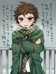 1boy alternate_costume bangs blush breath brown_eyes brown_hair coat commentary_request crossed_arms danganronpa_(series) danganronpa_2:_goodbye_despair gradient gradient_background green_jacket grey_background hinata_hajime hoshihuri jacket long_sleeves looking_at_viewer male_focus open_mouth pants plaid plaid_scarf scarf solo sweatdrop translation_request winter_clothes