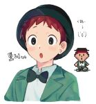 1boy black_eyes blush bow bowtie brown_hair hat mother_(game) mother_2 pixel_art ryaa1234 school_uniform simple_background solo tony_(mother_2) white_background