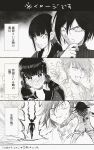 1990s_(style) 1girl 3boys angry aoki_(fumomo) bangs blunt_bangs blush checkered checkered_scarf collarbone commentary_request crossbow danganronpa_(series) danganronpa_v3:_killing_harmony facial_hair floating_hair goatee hair_ornament hair_scrunchie hair_up harukawa_maki holding holding_weapon jacket long_hair looking_at_another low_twintails mole mole_under_eye momota_kaito monochrome multiple_boys multiple_views open_mouth ouma_kokichi retro_artstyle sailor_collar scarf scrunchie shiny shiny_hair sweat thinking thumbs_up translation_request twintails v-shaped_eyebrows weapon