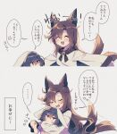 2girls :d ^_^ absurdres animal_ears brown_hair closed_eyes fang frilled_sleeves frills highres holding_hands hug hug_from_behind imaizumi_kagerou inaba_tewi long_hair long_sleeves multiple_girls open_mouth rabbit_ears short_hair smile tail tail_wagging touhou translation_request wolf_ears wolf_tail