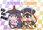 2girls absurdres bangs beads black_hair cape checkered checkered_background chibi closed_eyes commentary_request eyepatch_bikini fate/grand_order fate_(series) hat highres long_hair minamoto_no_raikou_(fate) minamoto_no_raikou_(swimsuit_lancer)_(fate) multiple_girls parted_bangs prayer_beads purple_hair rei_(rei_rr) smile staff tears translation_request very_long_hair violet_eyes xuangzang_sanzang_(fate)