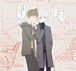 2boys alternate_costume bangs black_gloves black_pants black_sweater blue_eyes brown_hair brown_sweater coat danganronpa_(series) danganronpa_2:_goodbye_despair from_side gloves green_jacket grey_coat grey_hair hair_between_eyes hand_in_pocket hand_up hinata_hajime hood hoodie indoors jacket jewelry komaeda_nagito ling_(rin_drkmh) long_sleeves male_focus messy_hair multiple_boys necklace open_clothes open_coat open_jacket outline pale_skin pants people ring shopping_cart short_hair speech_bubble sweater thinking translation_request white_outline