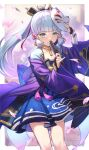1girl bangs blue_eyes blue_skirt blunt_bangs commentary eyebrows_visible_through_hair fox_mask genshin_impact hand_on_mask highres japanese_clothes kamisato_ayaka kimono long_hair long_sleeves looking_at_viewer mask mask_on_head ohihil petals ponytail purple_kimono skirt smile solo standing white_hair wide_sleeves