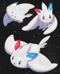 :d ^_^ absurdres black_background blush closed_eyes closed_mouth commentary_request gen_4_pokemon grey_eyes highres looking_at_viewer no_humans nullma open_mouth parted_lips pokemon pokemon_(creature) shiny shiny_skin smile togekiss tongue