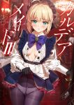 1girl ahoge artoria_pendragon_(all) bangs black_legwear blonde_hair blush braid breasts commentary_request cover cover_page doujin_cover fate/stay_night fate_(series) french_braid gloves green_eyes hair_bun hair_ribbon highres long_hair long_sleeves looking_at_viewer pantyhose ribbon saber sidelocks skirt small_breasts solo thighs yd_(orange_maru)