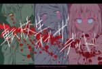 108_(toowa) bangs blood blood_on_face bloody_tears blue_eyes chabashira_tenko commentary_request danganronpa_(series) danganronpa_v3:_killing_harmony eyebrows_visible_through_hair glowing glowing_eyes hair_ornament hairband hand_on_own_cheek hand_on_own_face highres jacket jewelry letterboxed long_hair long_sleeves looking_at_viewer multiple_girls necklace pink_blood profile shinguuji_korekiyo shirt spot_color twitter_username yonaga_angie