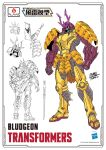 1boy amemiya_akira bludgeon character_name character_sheet clenched_hands copyright_name decepticon flame_toys helmet mecha no_humans official_art open_mouth science_fiction skull transformers