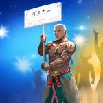 2020_summer_olympics cowboy_shot dark-skinned_male dark_skin dedue_molinaro fire_emblem fire_emblem:_three_houses highres holding holding_sign ippei_soeda male_focus muscular muscular_male oiled pita_taufatofua shirtless sign to'avala white_hair