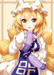 1girl :d bangs blonde_hair breasts commentary_request cowboy_shot dress eyebrows_visible_through_hair fox_tail hat highres large_breasts long_sleeves looking_at_viewer multiple_tails open_mouth pillow_hat ruu_(tksymkw) short_hair smile solo standing tabard tail touhou white_dress white_headwear wide_sleeves yakumo_ran yellow_background yellow_eyes