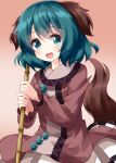 1girl :d animal_ears bamboo_broom bangs broom brown_background commentary_request cowboy_shot dog_ears dog_tail eyebrows_visible_through_hair gradient gradient_background green_eyes green_hair highres holding holding_broom kasodani_kyouko long_sleeves looking_at_viewer open_mouth ruu_(tksymkw) short_hair smile solo standing tail touhou