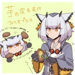1girl arknights bangs black_gloves closed_mouth coat dress eyebrows_visible_through_hair gloves goggles goggles_around_neck grey_coat highres juggling kakiyokan long_sleeves open_clothes open_coat orange_eyes owl_ears peeling potato ptilopsis_(arknights) short_hair smile solo translation_request upper_body white_dress white_hair