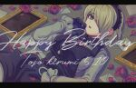 1girl bangs black_gloves breasts character_name commentary_request dangan_ronpa_(series) dangan_ronpa_v3:_killing_harmony dated dress envelope eyebrows_visible_through_hair flower gloves green_eyes grey_shirt hair_over_one_eye hand_up happy_birthday large_breasts long_sleeves looking_at_viewer lying maid maid_headdress necktie on_back open_mouth petals pink_flower pink_rose red_flower red_rose rose rose_petals sasakama_(sasagaki01) shiny_hiar shirt short_hair solo toujou_kirumi