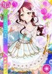 angel blush brown_eyes character_name dress long_hair love_live!_school_idol_festival love_live!_sunshine!! redhead sakurauchi_riko smile wings