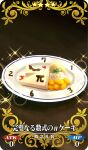 chocolate_syrup dessert fate/grand_order fate_(series) food ice_cream mint no_humans number omochinoki plate sparkle